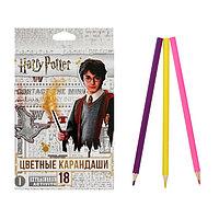 Карандаши цветные 18 цветов 'Гарри Поттер', заточенные, картонная коробка, европодвес