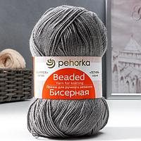 Пряжа 'Бисерная' 100 акрил 450м/100гр (48-Серый)