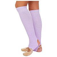 Гетры для танцев 5, без носка и пятки, L 40 см, цвет сиреневый