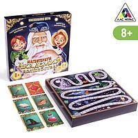 Настольная магическая игра 'Академия волшебства. Магистериум'