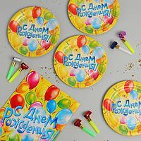 Набор посуды для праздника 'С днём рождения', шары