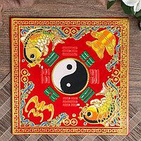 Салфетка денежная 17х17 см 'Рыбки Инь-ян' (комплект из 2 шт.)