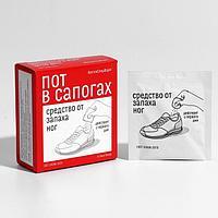 Средство от запаха ног 'Пот в сапогах', 8 пакетиков по 1,5 г