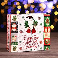 Коробка картонная ' Новогодний микс',книга, 18.5 х 5.5 х 16 см (комплект из 5 шт.)