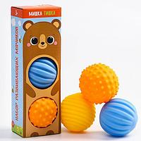 Подарочный набор массажных развивающих мячиков 'Мишка Тишка', 3 шт., цвета/формы МИКС