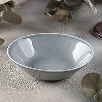 Салатник 'Акварель', 130 мл , цвет светло-серый