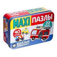 Макси-пазлы в металлической коробке 'Весёлый транспорт', 40 деталей