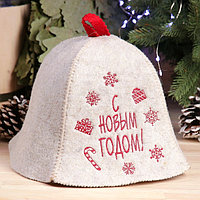 Колпак для бани шапка 'С Новым Годом, снежинки' войлок, белая