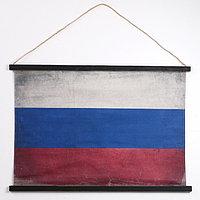 Панно подвесное 'Флаг России', состаренный, прямоугольное, 94х66 см