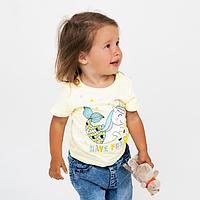 Футболка для девочки, цвет светло-жёлтый, рост 80 см