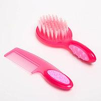 Набор по уходу за волосами, расческа+щетка, цвет розовый