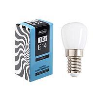 Лампа светодиодная, 1 Вт, E14, 220 В, для холодильников и швейных машин, белый