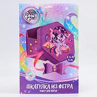 Набор для творчества создание шкатулки из фетра, My little Pony