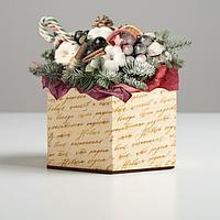 Кашпо флористическое 'Гирлянда', шестигранник, 15 х 13 х 10 см