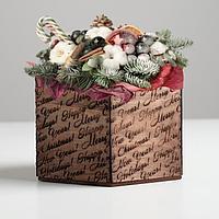 Кашпо флористическое, 'Вязка', шестигранник, 15 х 13 х 10 см