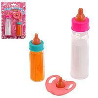 Волшебная бутылочка для кукол, набор 2 шт. с соской, МИКС