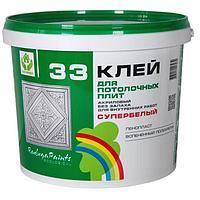 Клей для потолочных плит акриловый белый для внутренних работ Р-33, 0,9 кг (комплект из 2 шт.)