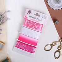 Набор лент 'Розовый фламинго', 25 мм, 2 м, 4 шт, цвет розовый/белый