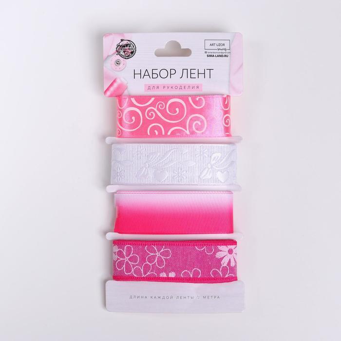 Набор лент 'Розовый фламинго', 25 мм, 2 м, 4 шт, цвет розовый/белый - фото 2