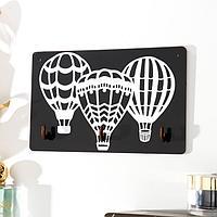 Ключница открытая с печатью 'Воздушные шары' 21,5х13,5 см