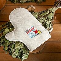 Рукавица для бани с вышивкой 'С Новым Годом'