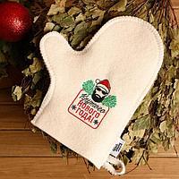 Рукавица для бани с вышивкой 'Крутого Нового года!'