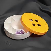 Органайзер для хранения швейных принадлежностей, d 15,5 см, 9 отделений, цвет МИКС