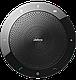 Jabra SPEAK 510+ MS Проводной спикерфон c Bluetooth и Link 360 адаптером в комплекте (7510-309), фото 2