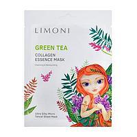 Маская для лица Limoni тонизирующая с зелёным чаем и коллагеном, 25 г