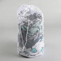 Мешок для стирки белья Доляна, 30x40 см, крупная сетка, цвет белый