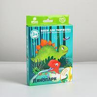 Набор для творчества 'Динопарк' с растущими игрушками