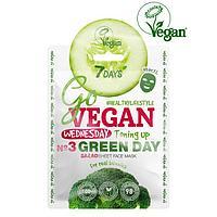 Тканевая salatos маска для лица 7 DAYS GO VEGAN Wednesday GREEN DAY, 25 г