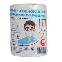 Салфетка-маска одноразовая индивидуальная барьерная Эконом smart 12 х 33 см, рулон, 50 шт