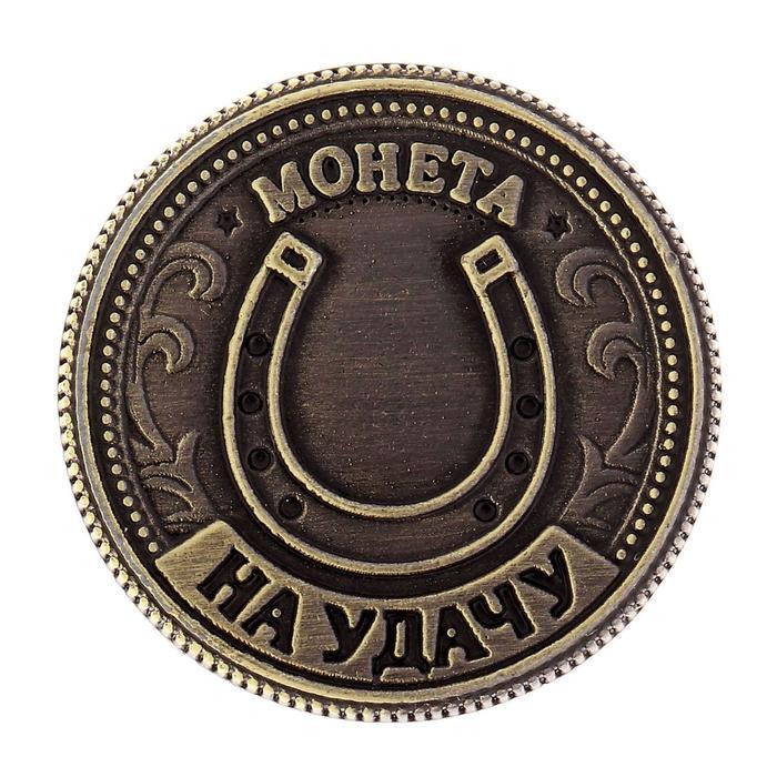 Монета 'Талисман на удачу - притягивает богатство' - фото 2