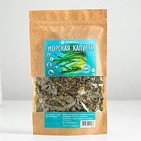 Морская капуста 'Ламинария' источник органического йода, 100 г