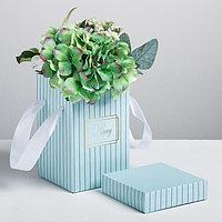 Коробка складная 'Счастье', 10 x 18 см