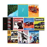 Тетрадь 48 листов в клетку 'MIX-10 Мальчики', обложка мелованный картон, блок офсет, МИКС (комплект из 8 шт.)