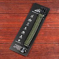 Браслет для выживания 3в1 (паракорд, свисток, огниво), тёмно-зелёный, 25.5 x 2.5 см