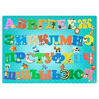 Накладка на стол пластиковая, А3, Обучающая, 460 х 330 мм, 500 мкм 'Алфавит. Русские буквы', КН-3