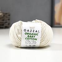Пряжа 'Organic Baby Cotton' 100 хлопок 115м/50гр (436) (комплект из 2 шт.)