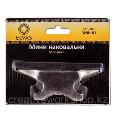 """""""ELVAS"""" Мини наковальня  10.54 х 3.80 х 2.5 см блистер"""