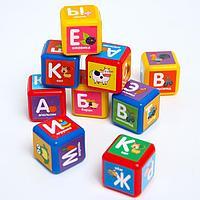 Обучающие кубики Синий Трактор 'Алфавит' 9 шт. 40 х 40 мм
