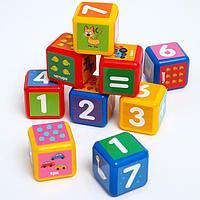 Обучающие кубики Синий Трактор 'Учим цифры' 9 шт. 40 х 40 мм