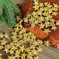 Фигурка для поделок и декора 'Звезда', набор 80 шт., размер 1 шт. 1,5x1,5x1 см, цвет золото