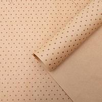 Бумага упаковочная крафт 'Для тебя', бежевый горох, 50 х 70 см (комплект из 10 шт.)