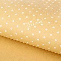 Бумага упаковочная крафт 'Для тебя', белый горох, 50 х 70 см (комплект из 10 шт.)
