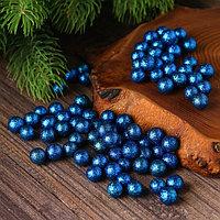 Фигурка для поделок и декора 'Шар', набор 80 шт., размер 1 шт. 0,5 см, цвет синий