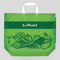 Эко сумка с петлевой ручкой 'Маркет ' 60х50 см, 160 мкм (комплект из 10 шт.)