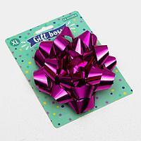 Бант-звезда 14 металлик, цвет розовый