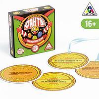 Карточная игра 'Фанты. Улетный праздник', 20 карт
